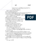 myanmar love story ebook 2013