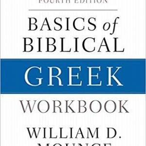basics of biblical greek workbook ebook