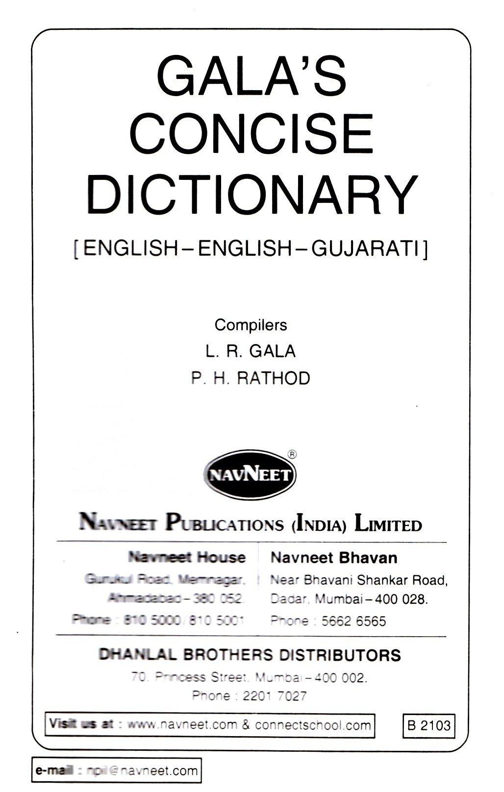 english to gujarati dictionary pdf ebook free download